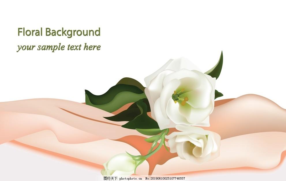 鲜花,花朵,花店宣传,花店横幅,海报,宣传栏,广告