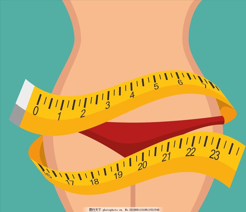 减肥广告,美女减肥,瘦身,整形,完美减肥,春季减肥,燃烧脂肪