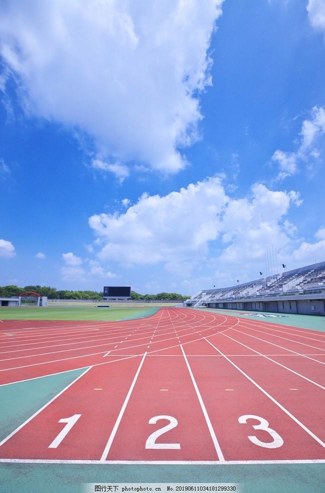操场,运动会,跑道,蓝天,天空,白云,摄影