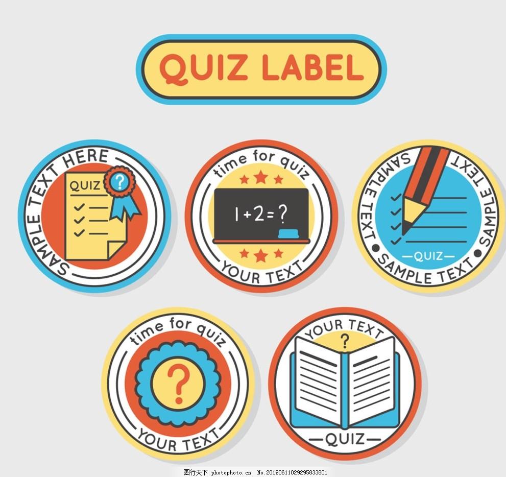 5款彩色小测试标签矢量素材,铅笔,问号,黑板,书本,考题,测验