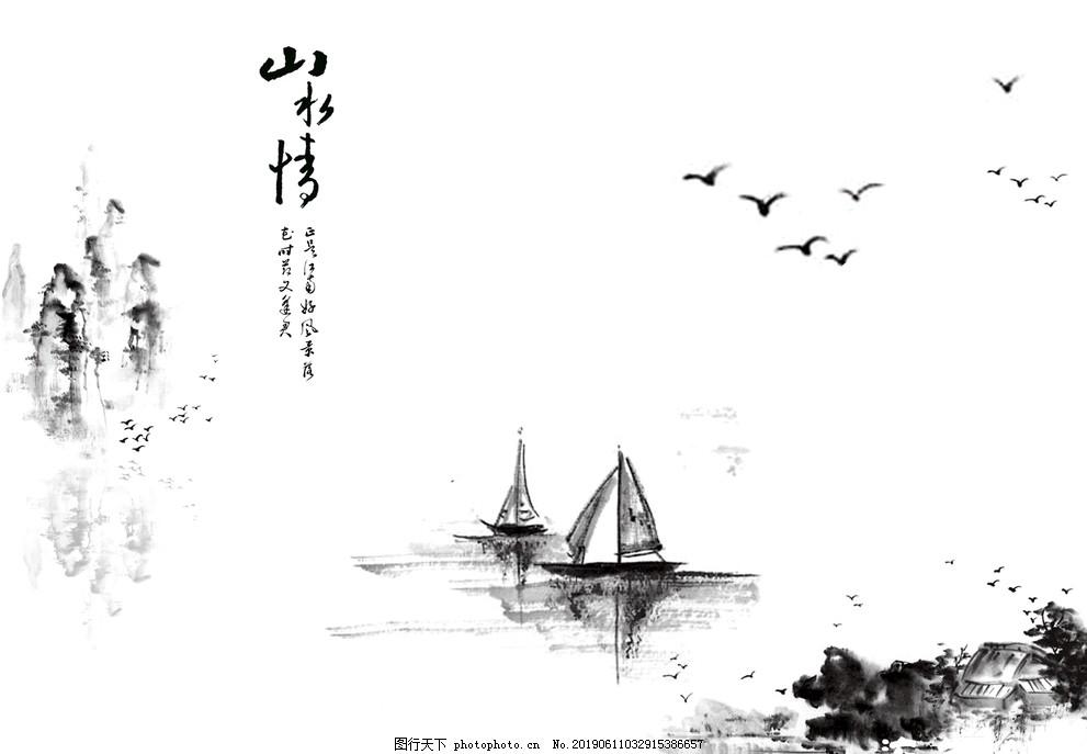 中国风水墨画,水墨山水,船,鸟,柳树,房子,大师画