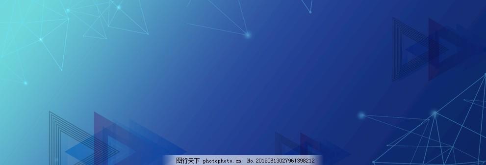 科技之光,数码科技,网络科技,蓝色科技背景,商务科技背景,科技背景板,动感科技背景