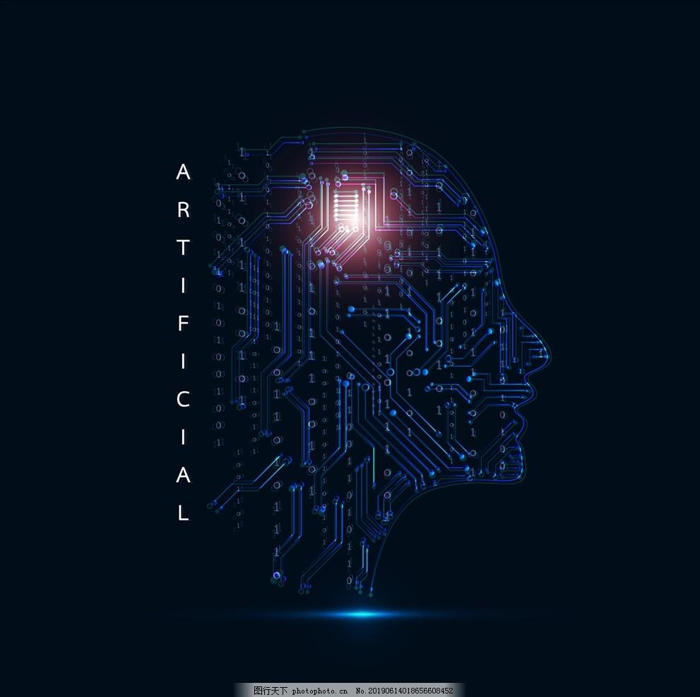 人工智能素材,创意机器人,人工智能论坛,未来科技,智能设备,人工智能创意,人工智能展板