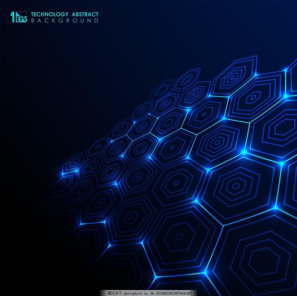 背景图,展板背景,科技展板,高科技,高科技背景,科技感,蓝色背景
