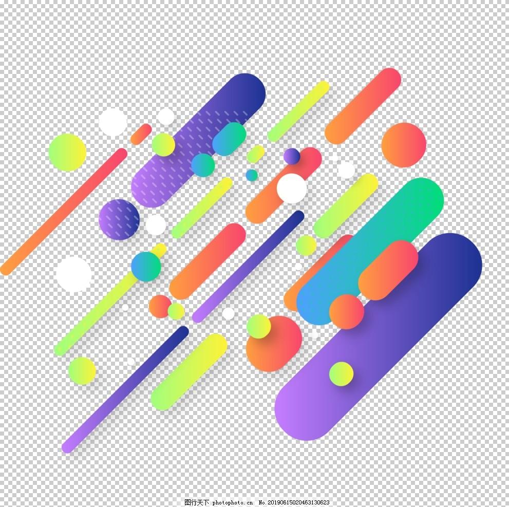 电商免抠素材,电商素材,漂浮素材,几何图形,飘散素材,边框,纹理