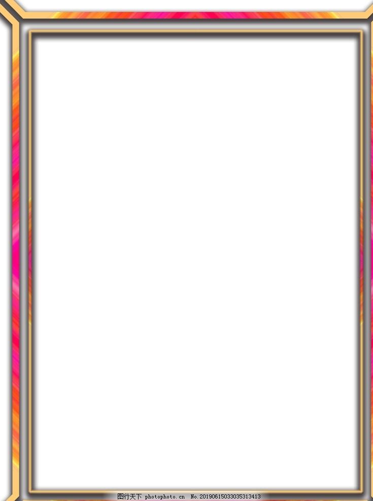 邊框,抽象,金屬,科技感,內外框,立體,實感