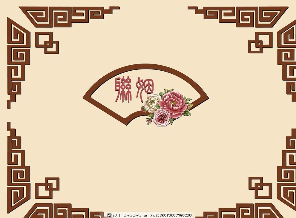 中式婚礼背景,婚庆,主题婚礼,缩写,婚宴背景,边框,婚礼背景板