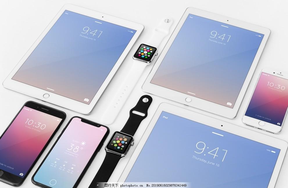 苹果产品样机,相框样机,折页样机,智能贴图,效果贴图,苹果样机,书册样机