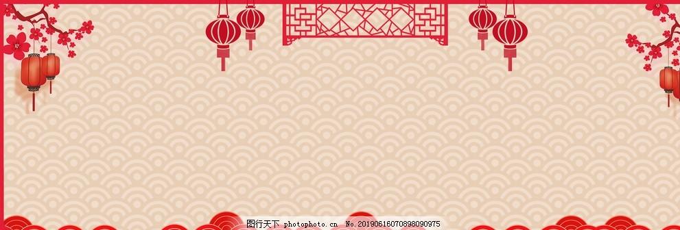 古风背景banner,中国风,红色背景,设计,淘宝界面设计,淘宝广告banner,150DPI