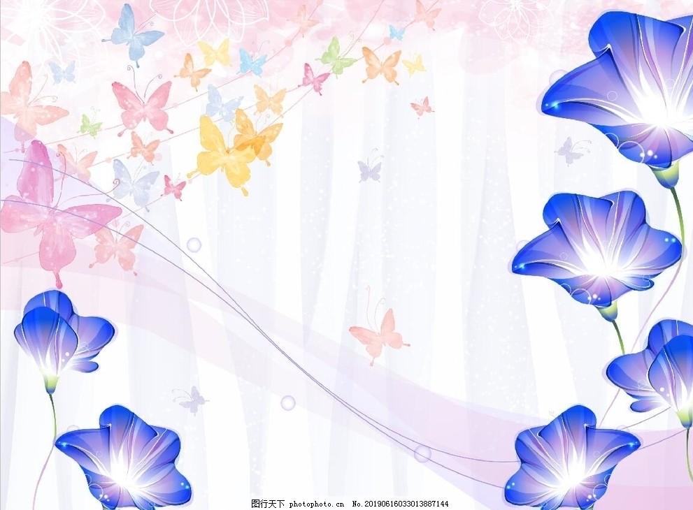 花朵蝴蝶,蓝紫,现代,背景墙,设计,PSD分层素材,72DPI