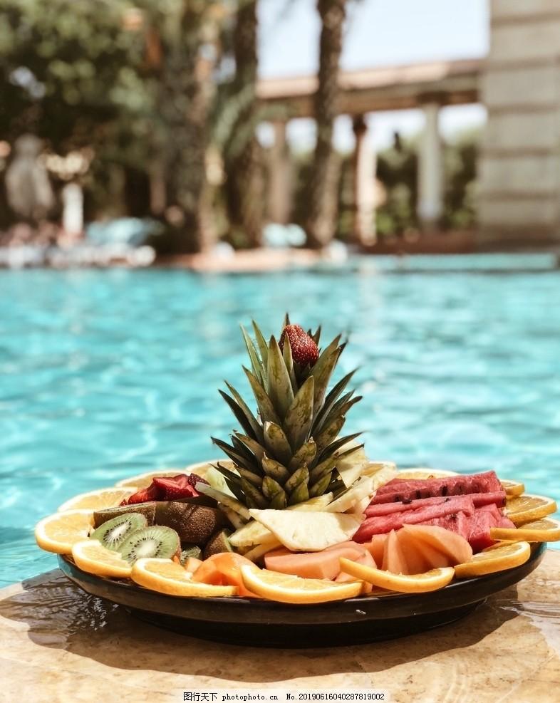 清新果盘,欧美,泳池,水果,沙拉,美味,美食