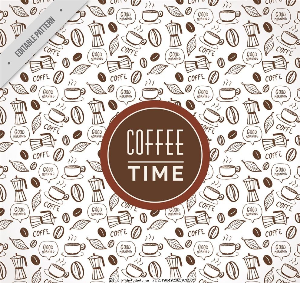 手绘咖啡元素无缝背景,叶子,咖啡杯,咖啡豆,咖啡机,咖啡壶,设计