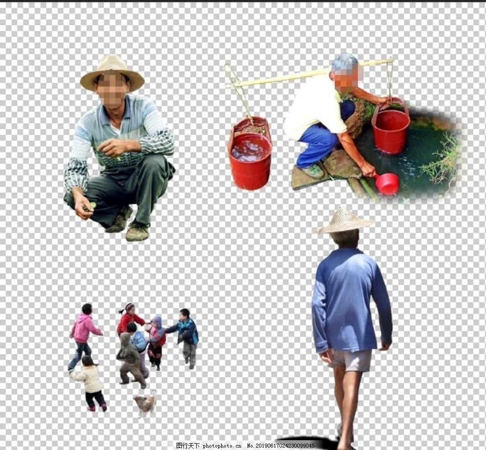 农村元素农民psd带通道,乡村振兴,乡村元素,农民通道,ps效果图后期,朴实农民,设计
