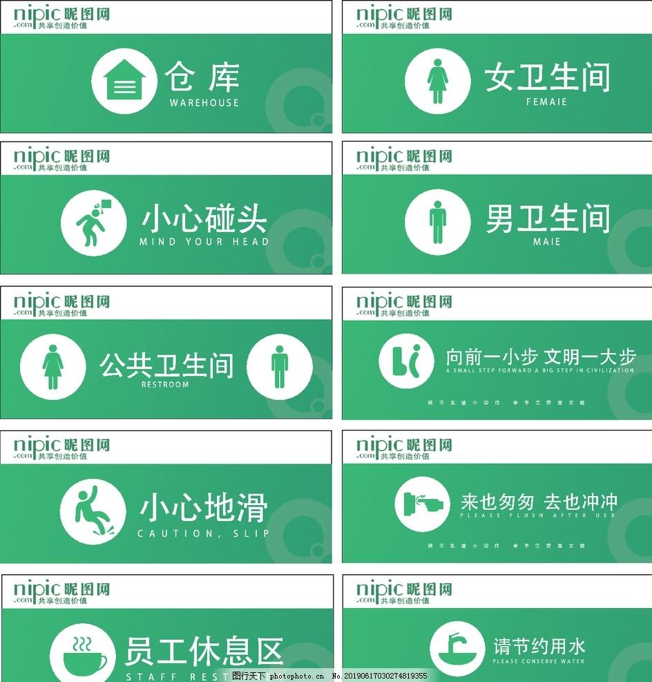 公司门牌企业牌办公室门牌,企业门牌,卫生间门牌,门牌设计,门牌简约,绿色,绿色门牌