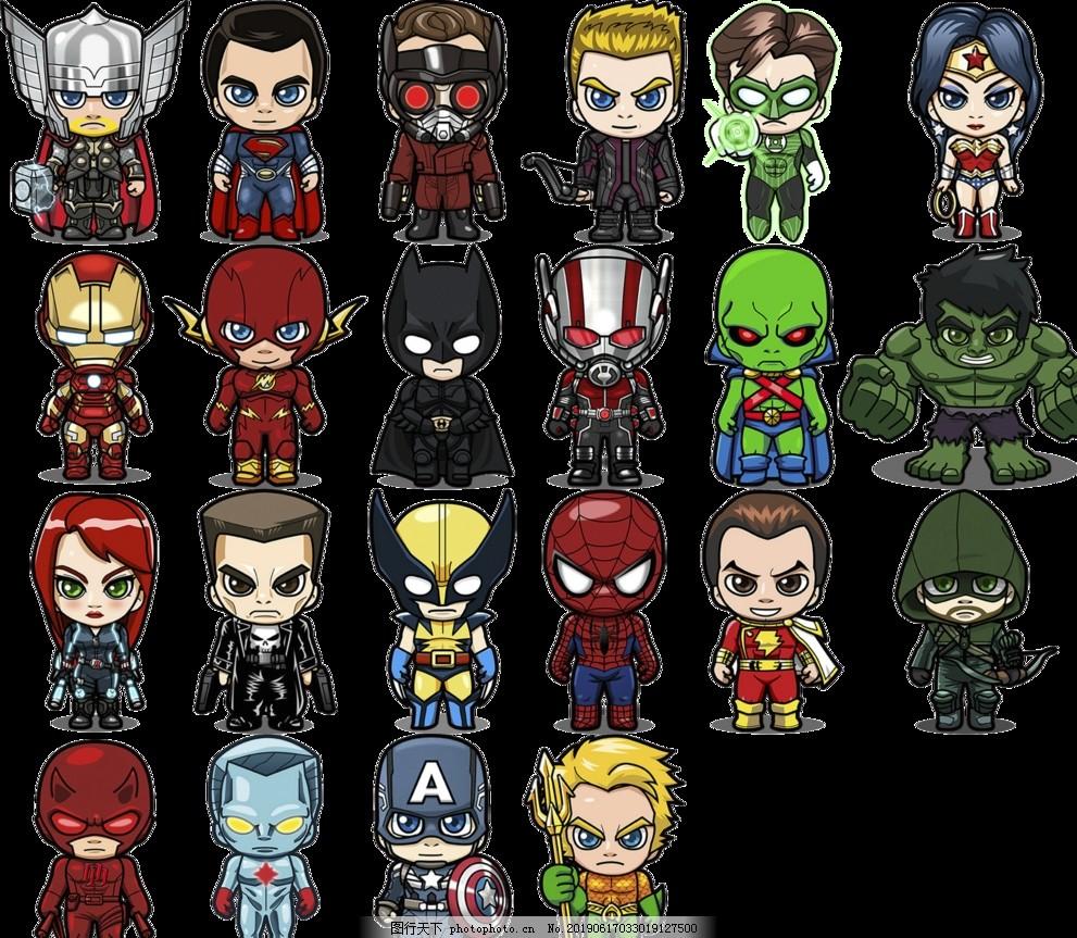 超級英雄PNG,卡通人物,小孩卡通人物,小孩卡通形象,兒童卡通,扁平卡通人物,復仇者聯盟