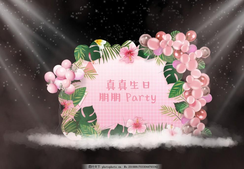 粉色,宝宝宴,绿色,气球,摄影区,合影区,热带植物
