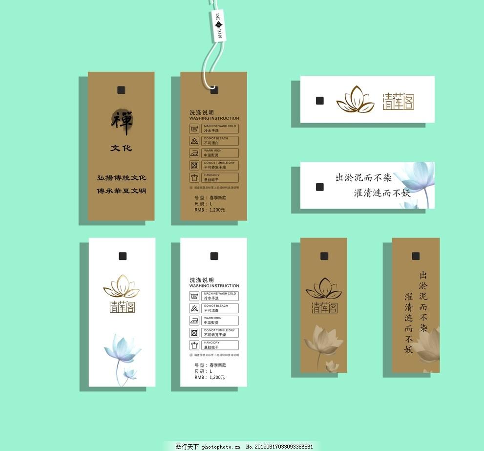 服装吊牌,衣服标签,价签,书签,时尚,卡片,设计