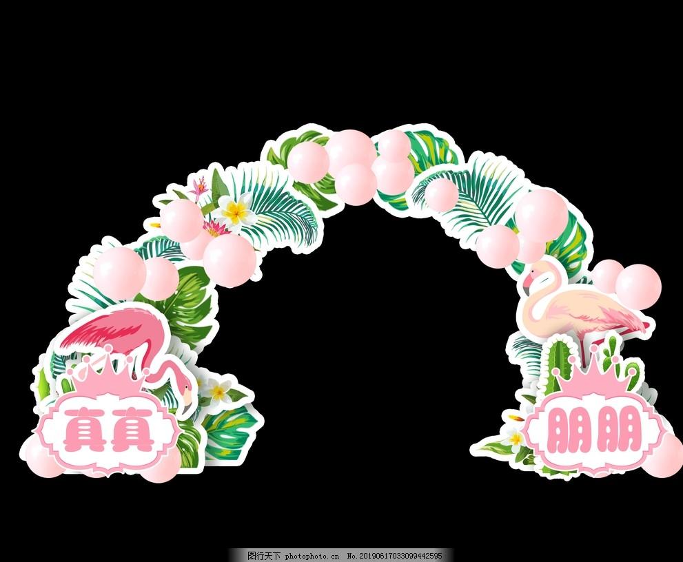 宝宝宴,拱门,粉色,绿色,气球,热带,火烈鸟