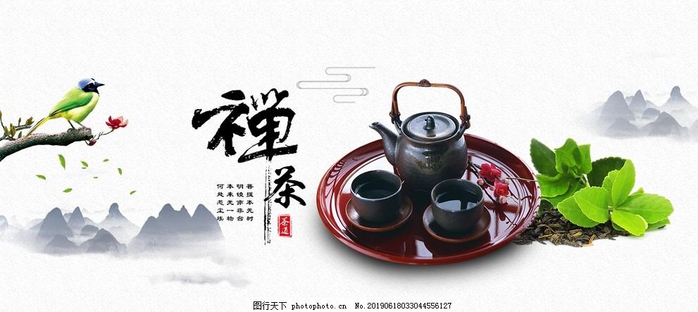 中国风茶叶banner,水墨画,背景,山水画,设计,PSD分层素材,72DPI